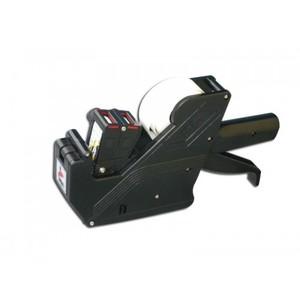 MX-2616 kétsoros árazógép